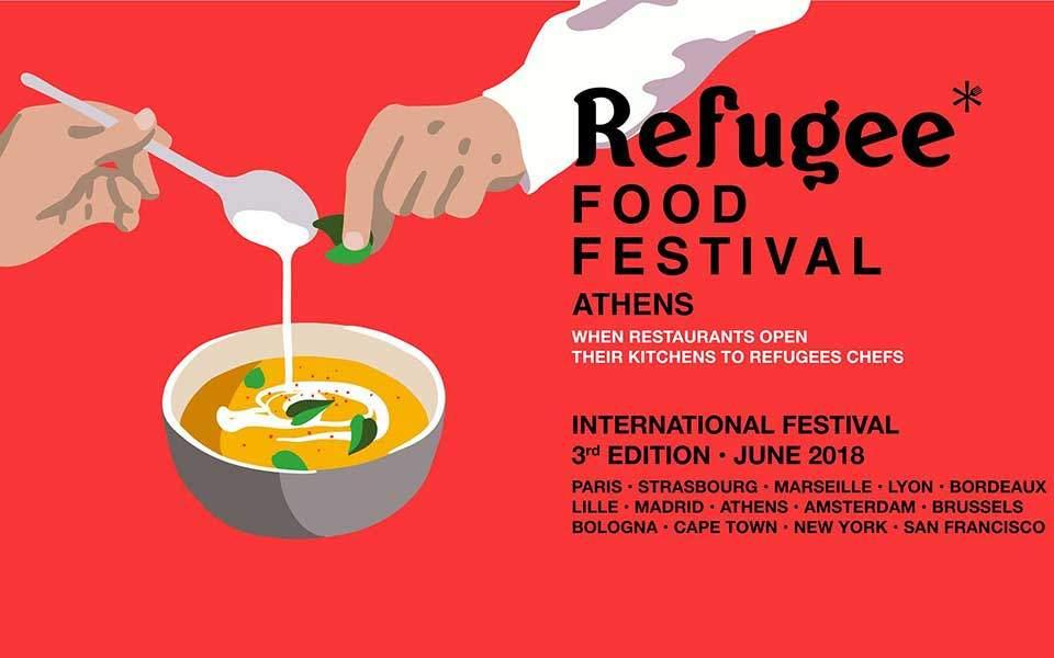 Flüchtlingskochfestival in Athen