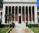 Bibliotheken Griechenlands | Gennadios-Bibliothek : Zwischen Hellenismus und Geschichte