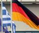 Abkommen zwischen Griechenland und Deutschland über die Zusammenarbeit der Jugend und die Gründung einer griechisch-deutschen Jugendstiftung