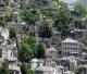 Syrrako – Kalarrytes  Zwei einzigartige Dörfer  im Herzen von Epirus